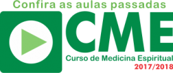 cme_2017